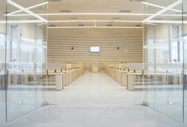 Salle de cérémonie «La Bassurelle»
